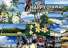ハワイのことわざカレンダー